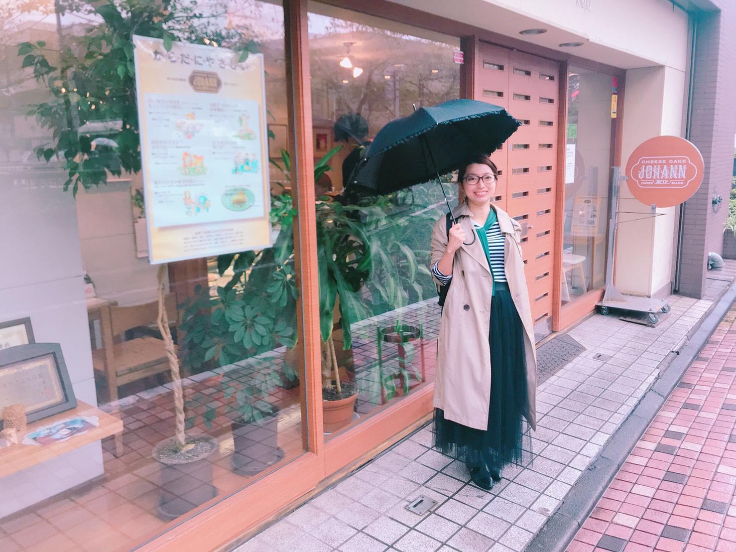 雨の日おすすめレディースコーデのポイント5つ!憂鬱な雨でも気分が上がるおしゃれ術を伝授!